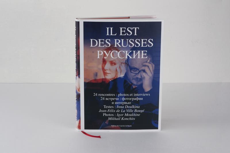 Жар-книга: итоги…