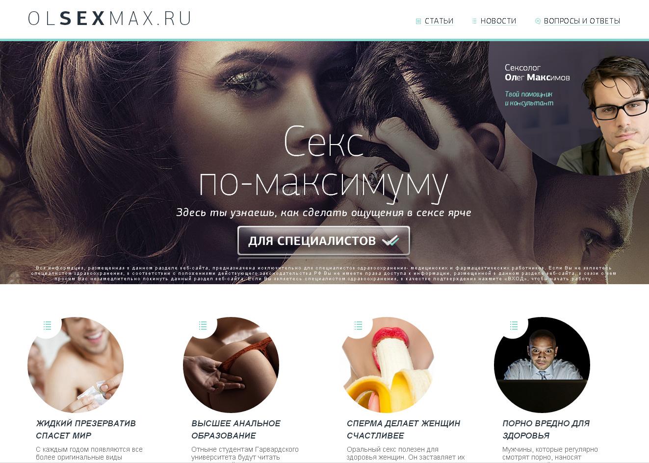 dvoynoe-russkoe-proniknovenie-s-zhenoy-porno