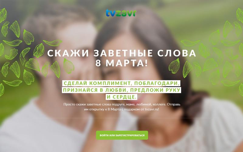 Русское инцест порно видео
