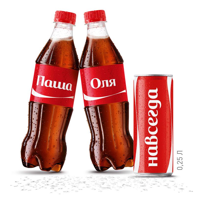 coca cola надписи