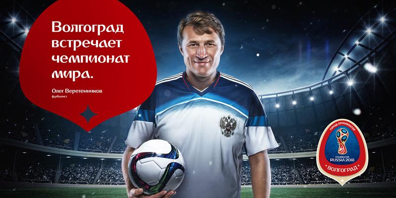 2016-2018 россии футболу чемпионата трансферы по