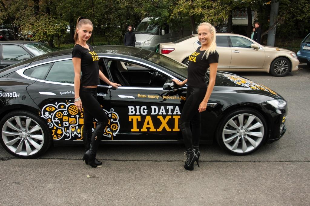 «Билайн» ищет аналитиков Big Data.