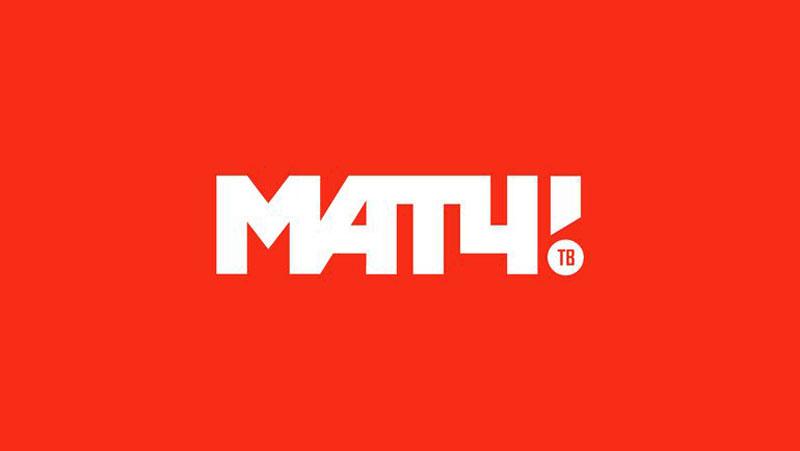 Представлен логотип нового телеканала «Матч ТВ».
