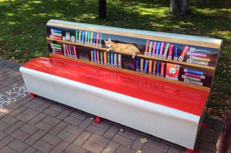 В Ульяновске скамейку сделали… библиотекой.