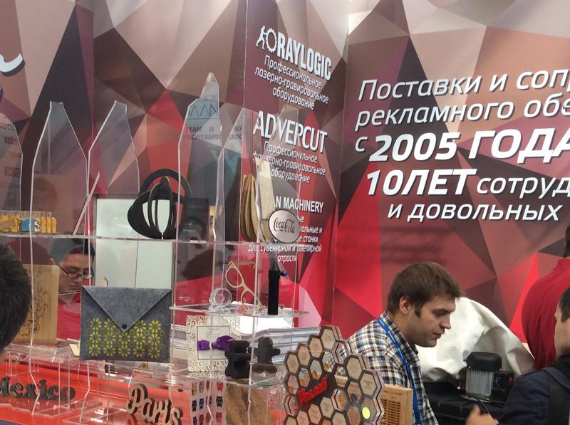 Реклама 2015