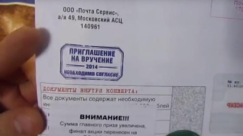 Рекламу в виде лотерей могут запретить.