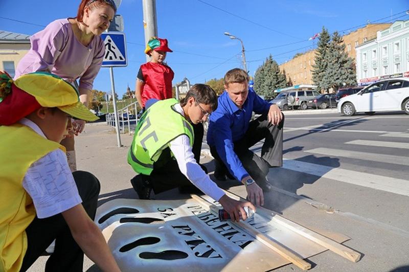 В Волоколамске разместили соцрекламу для повышения безопасности детей на дорогах.