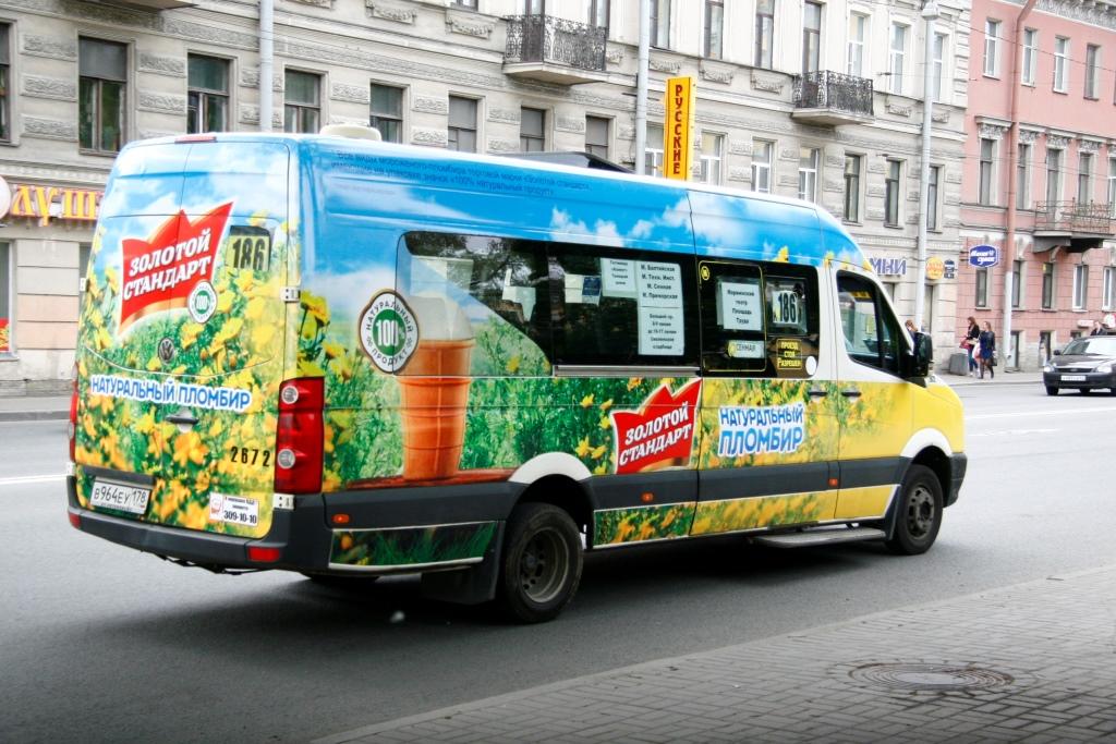 «Золотой стандарт» рекламы на транспорте.