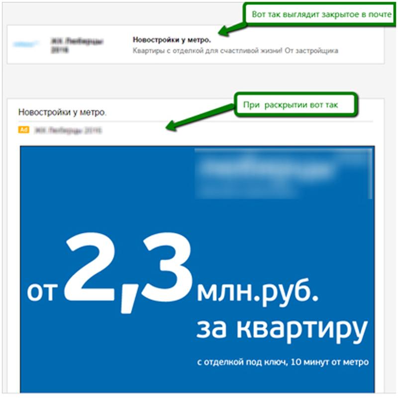 GSP – новый рекламный инструмент Google.