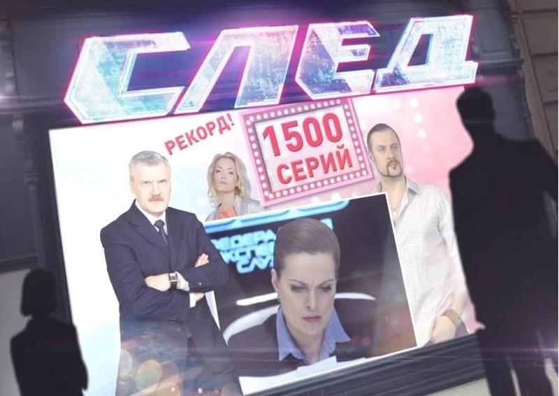 На старте телесезона Пятый канал в пятерке лидеров.