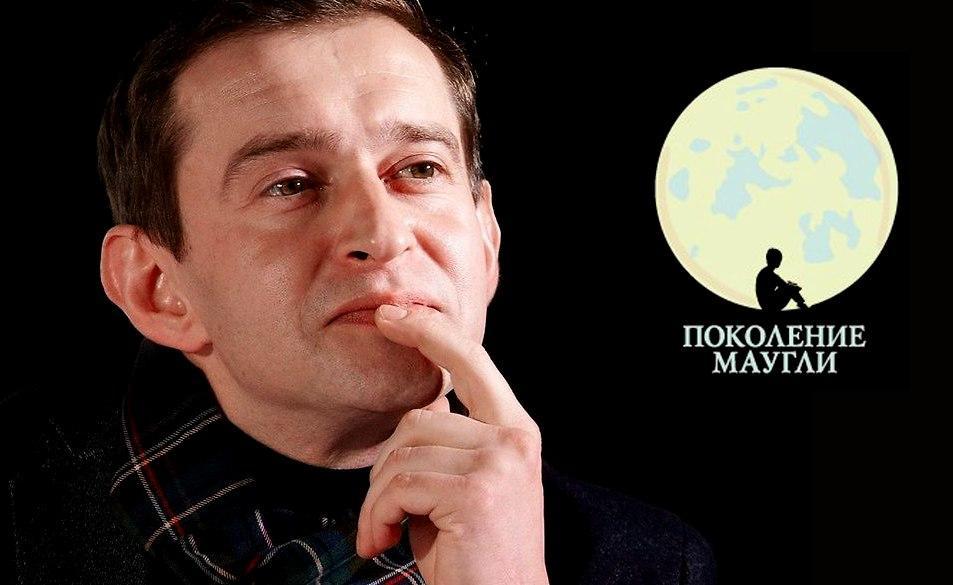 Зрители мюзикла «Поколение Маугли» в Москве соберут деньги на лечение трех детей.