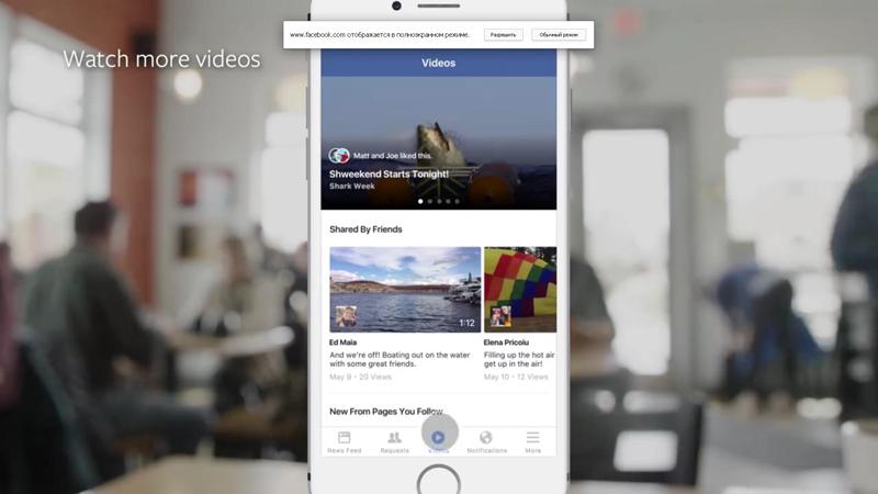 Facebook запустил тестирование новых видеофункций для конкуренции с YouTube.