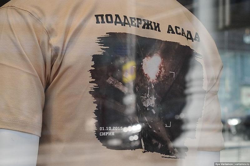 В России начали продавать футболки в поддержку Асада.
