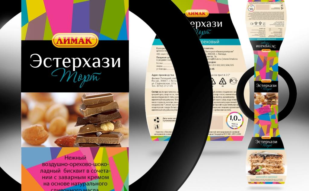 Калейдоскоп вкусов от IngomaFab.