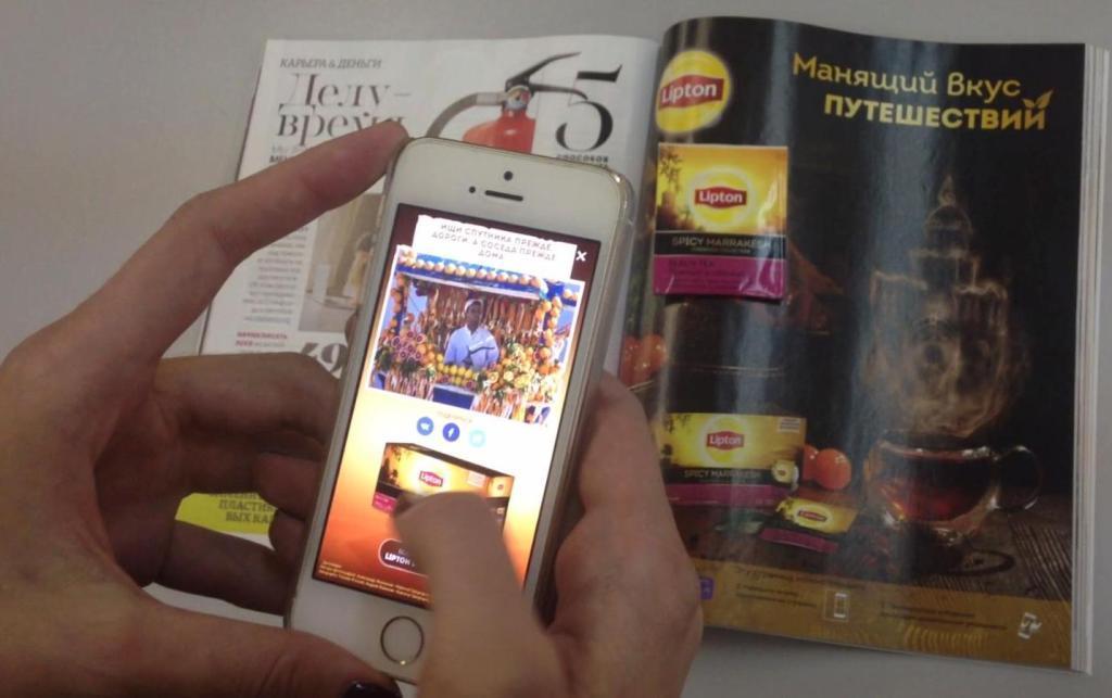 Lipton проводит масштабную рекламную кампанию в поддержку новой чайной коллекции.