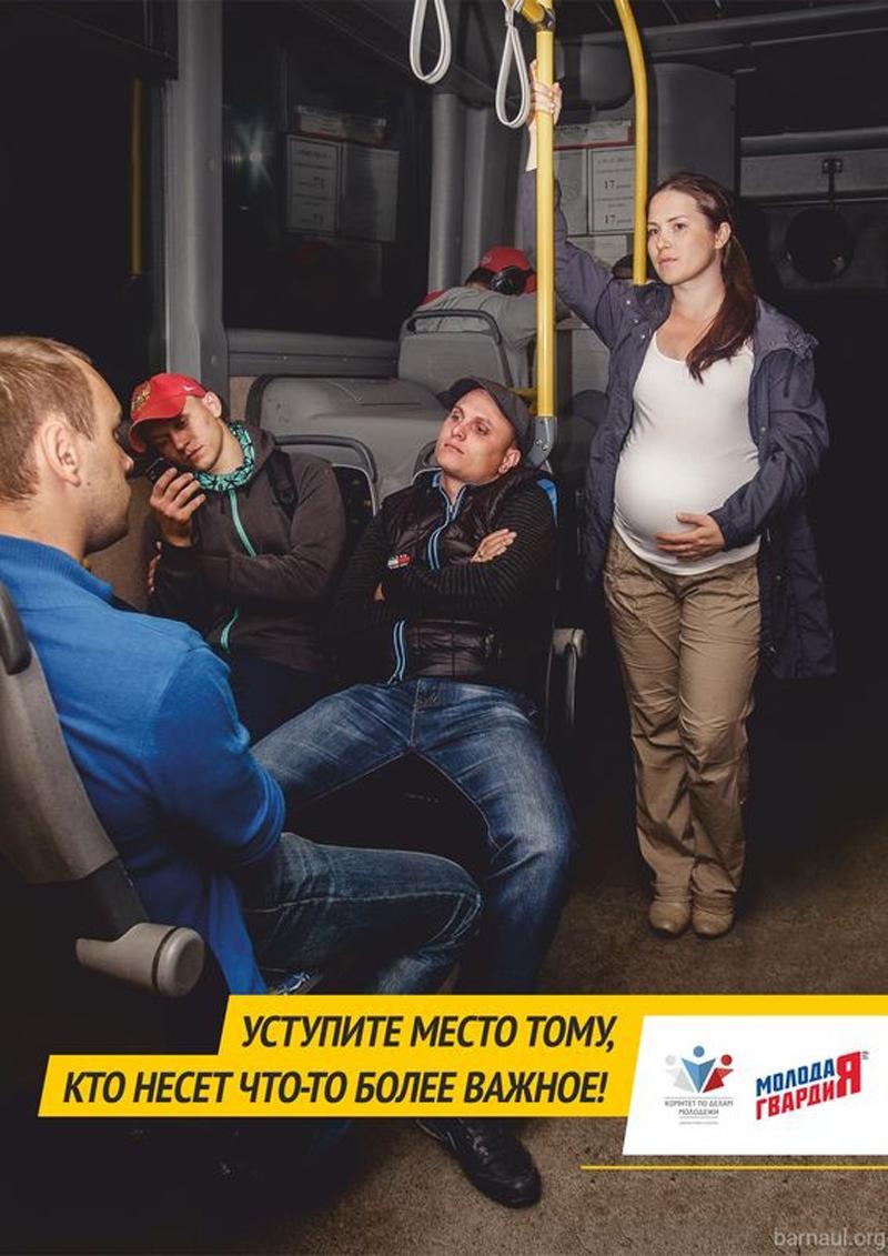 В Барнауле реализуется социально значимый проект «Вежливый пассажир».
