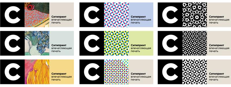 Ситипринт c Артоникой открывают новую эру полиграфии.