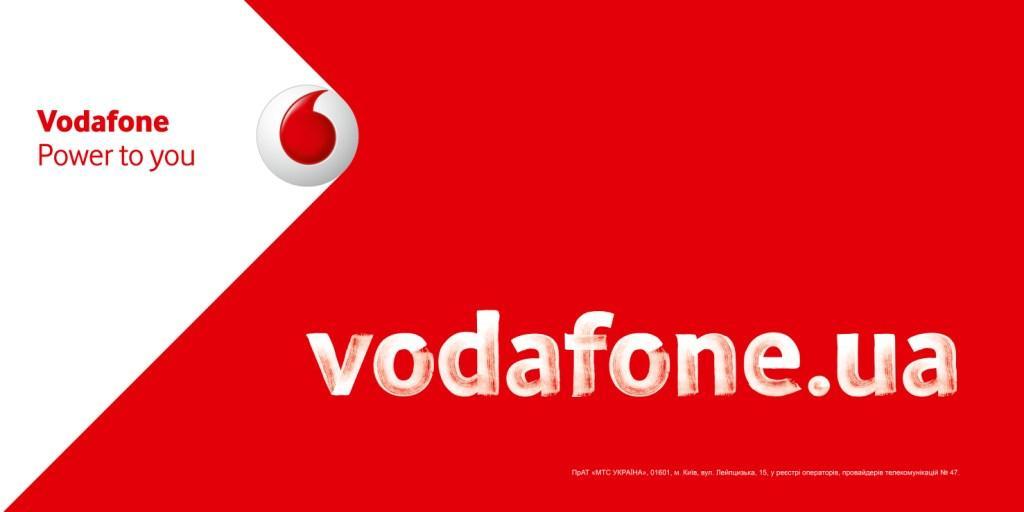 Tabasco будет обслуживать Vodafone.