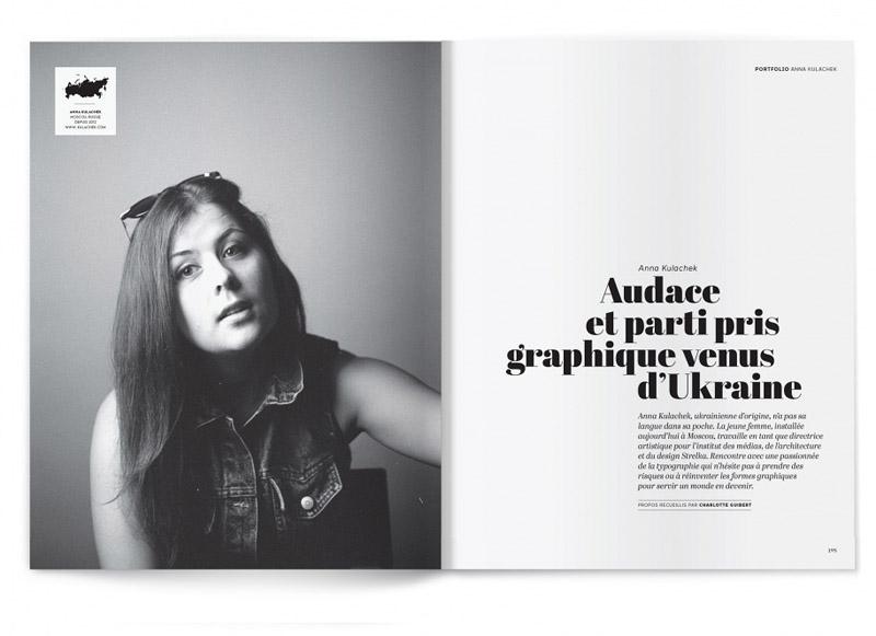Анна Кулачек: графический дизайн при своей простоте очень сильное оружие.
