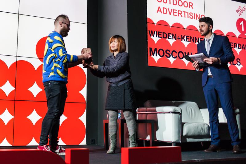 В Москве завершился 25-й Международный фестиваль рекламы RedApple.