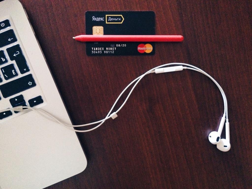 Яндекс.Деньги выпустят серию собственных карточных продуктов.
