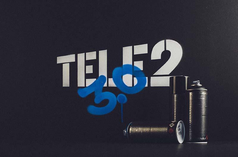 Визуальная эволюция бренда Tele2.