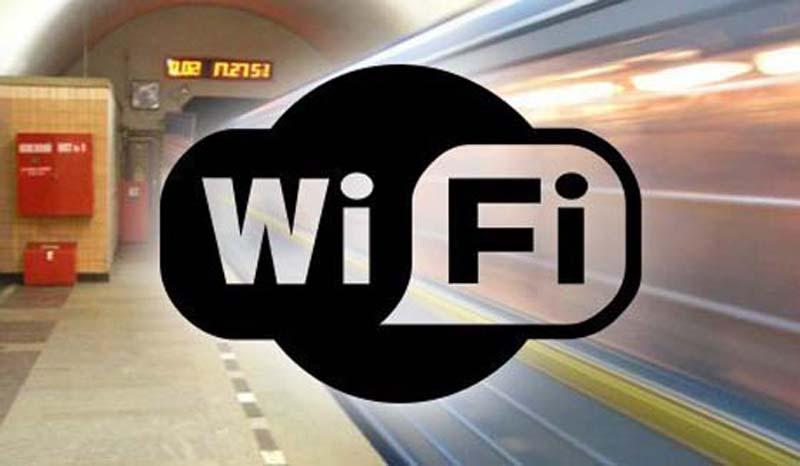 ФАС признал оператора wi-fi Московского метрополитена виновным в спаме.