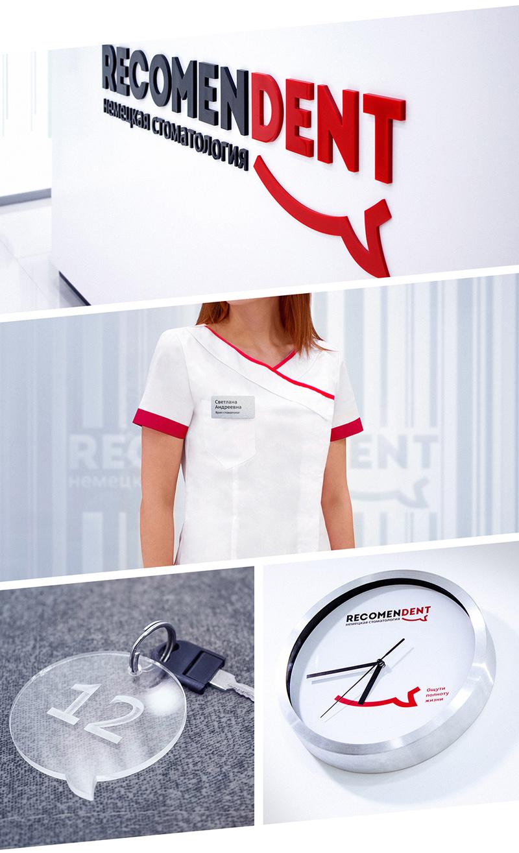Стоматологический брендинг от CLUBNIK.