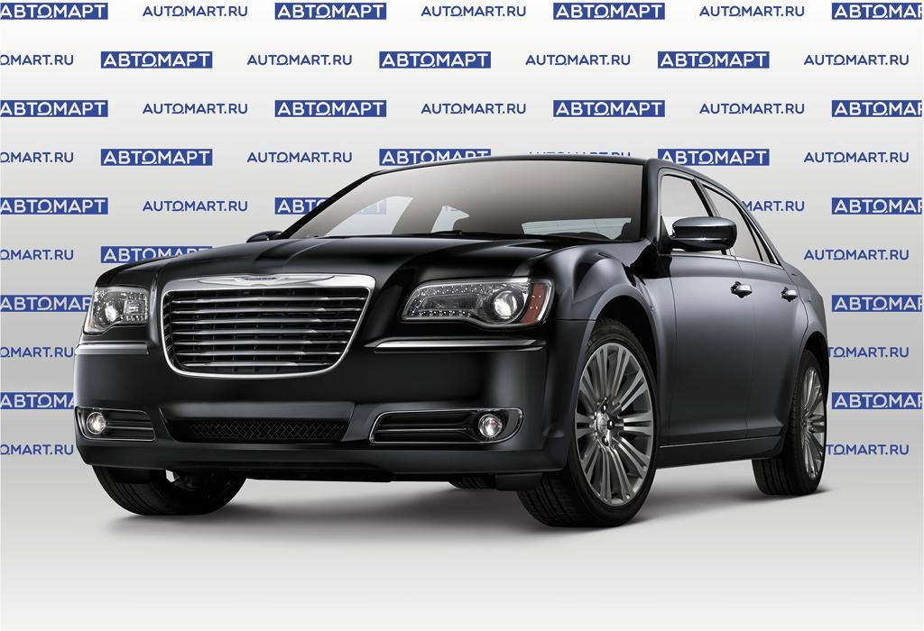 Новый аукцион автомобилей с пробегом «Автомарт» получил фирменный стиль.
