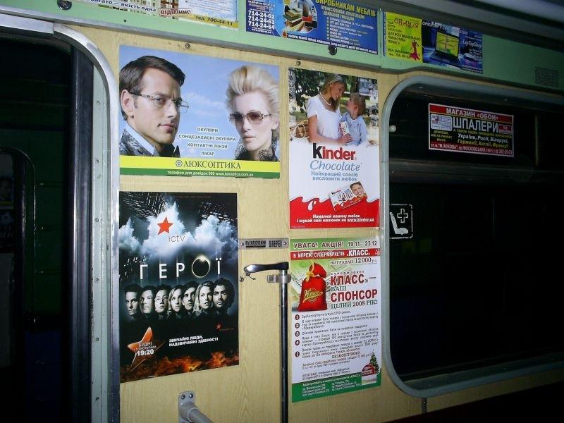 К новому рекламному оператору в метро ужесточат требования.