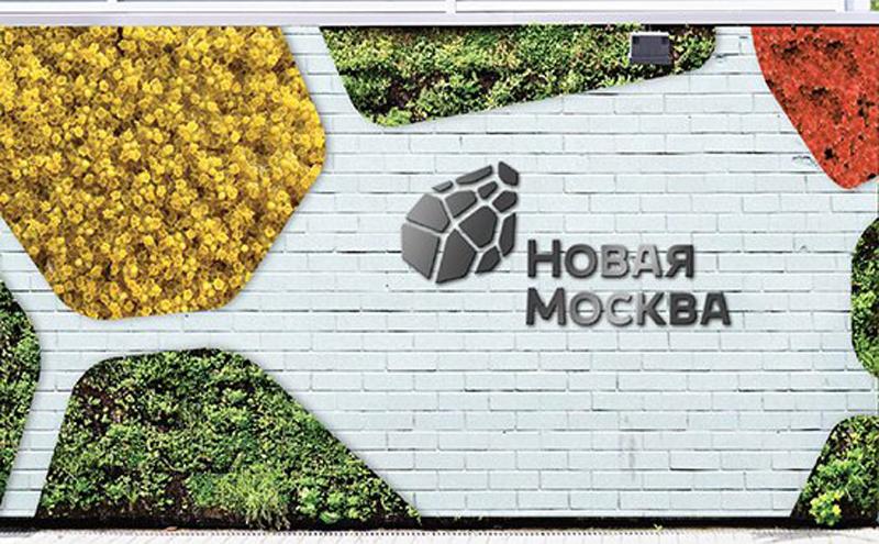 ФАС: «Апостол» дал наименее выгодное ценовое предложение на создание бренда Новой Москвы.