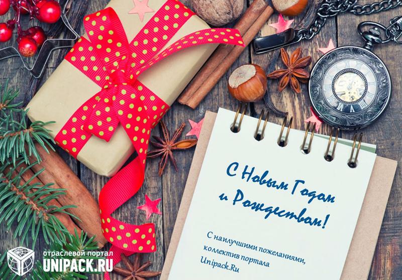 Unipack.ru.