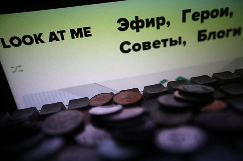 Полина Дерипаска стала совладельцем Look Аt Мedia.