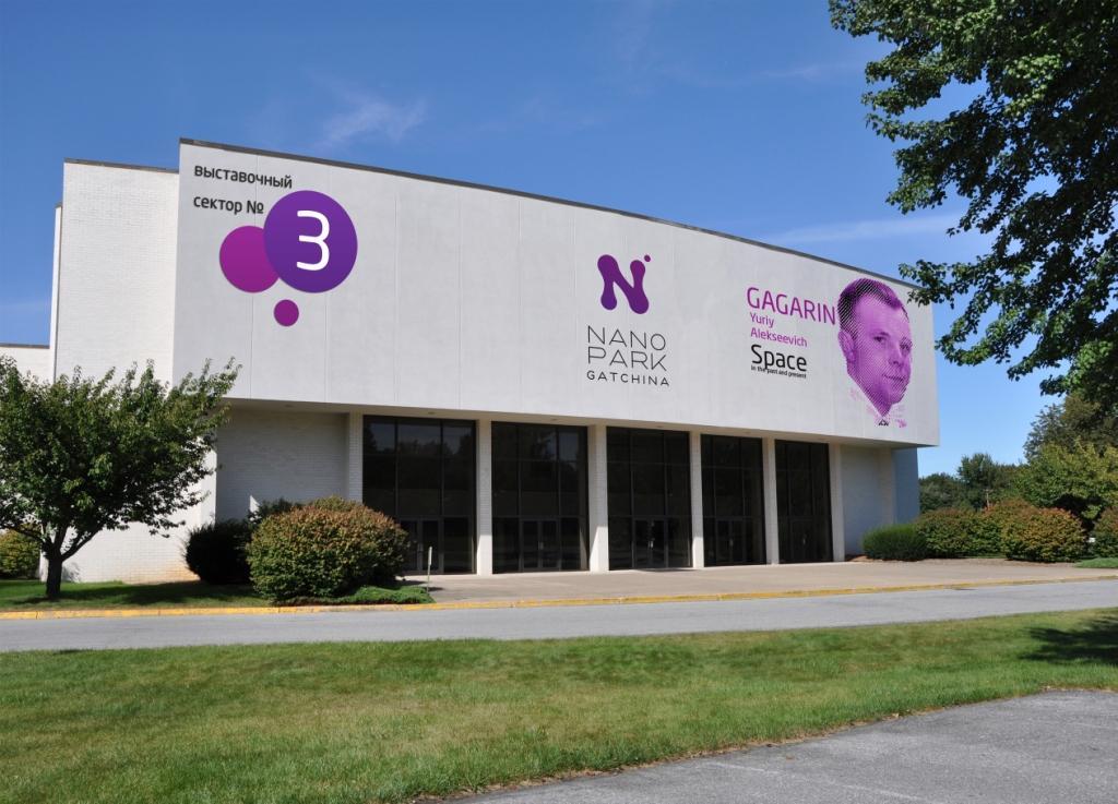 Агентство Brandson разработало бренд «Нанопарка» для инновационного кластера в Гатчине.