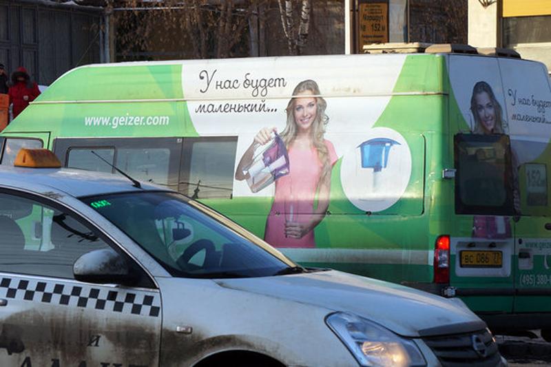 «Мосгортранс» начал размещать рекламу на автобусах и трамваях без посредников.