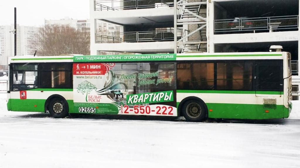 Недвижимость в движении: первая реклама «Нью-Тон» на бортах «Мосгортранса».