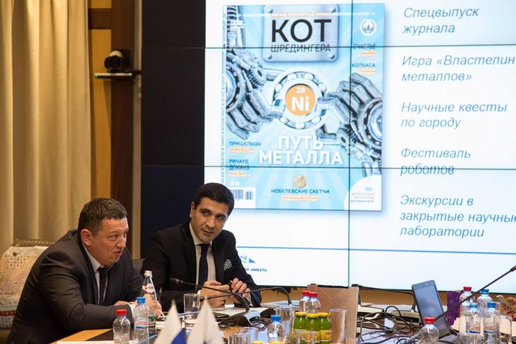 «Норильский никель» рассказал на бизнес-завтраке АКМР о новых формах коммуникаций глобальной компании.