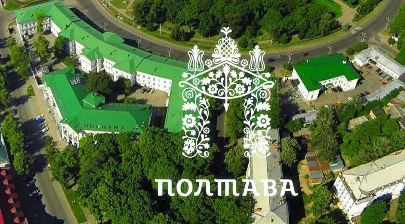 Студия Артемия Лебедева разработала логотип Полтавы.
