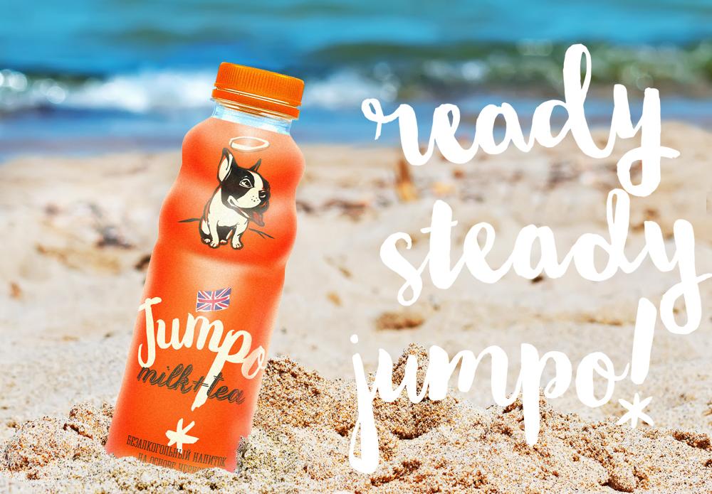 Джампо - персонаж нового напитка.