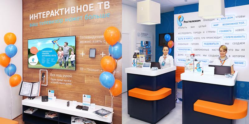 Новое поколение телекома: центры продаж и обслуживания