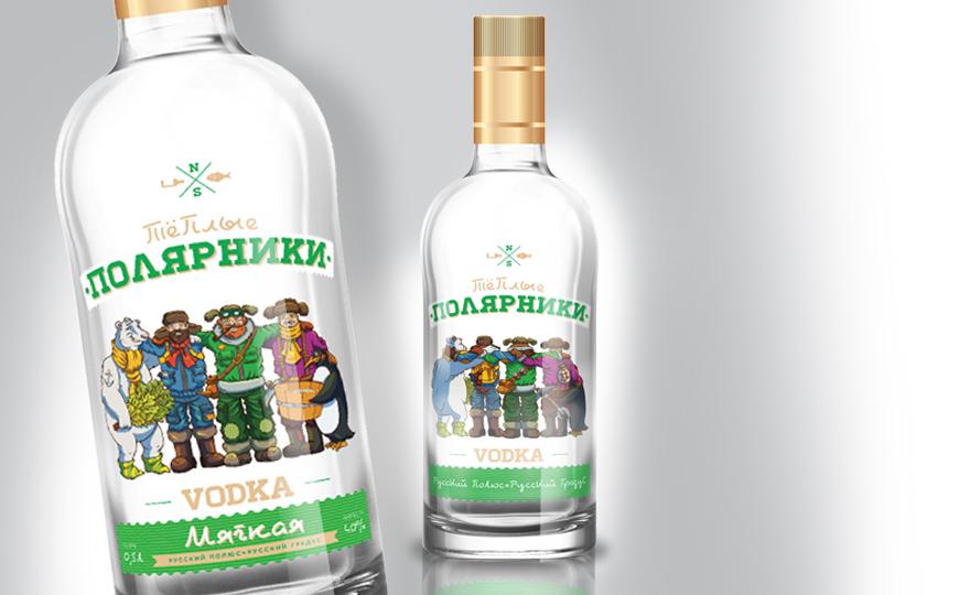 Новый водочный бренд «Теплые Полярники».