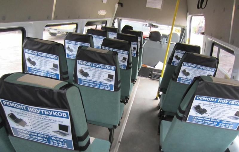 Реформа наземного транспорта Москвы затронет рекламу в маршрутках.