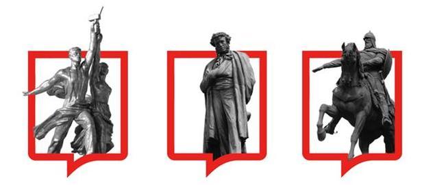 Агентство Red Keds разработало позиционирование и идентификацию сайта Москвы.