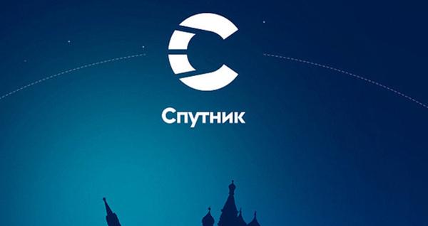 В «Спутнике» появится реклама Яндекс.Директ.