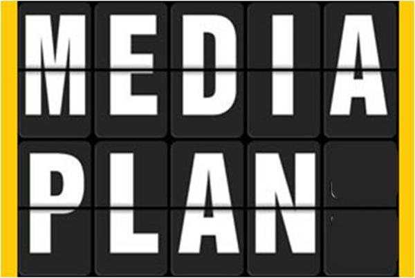 Как оценить агентство по медиаплану?