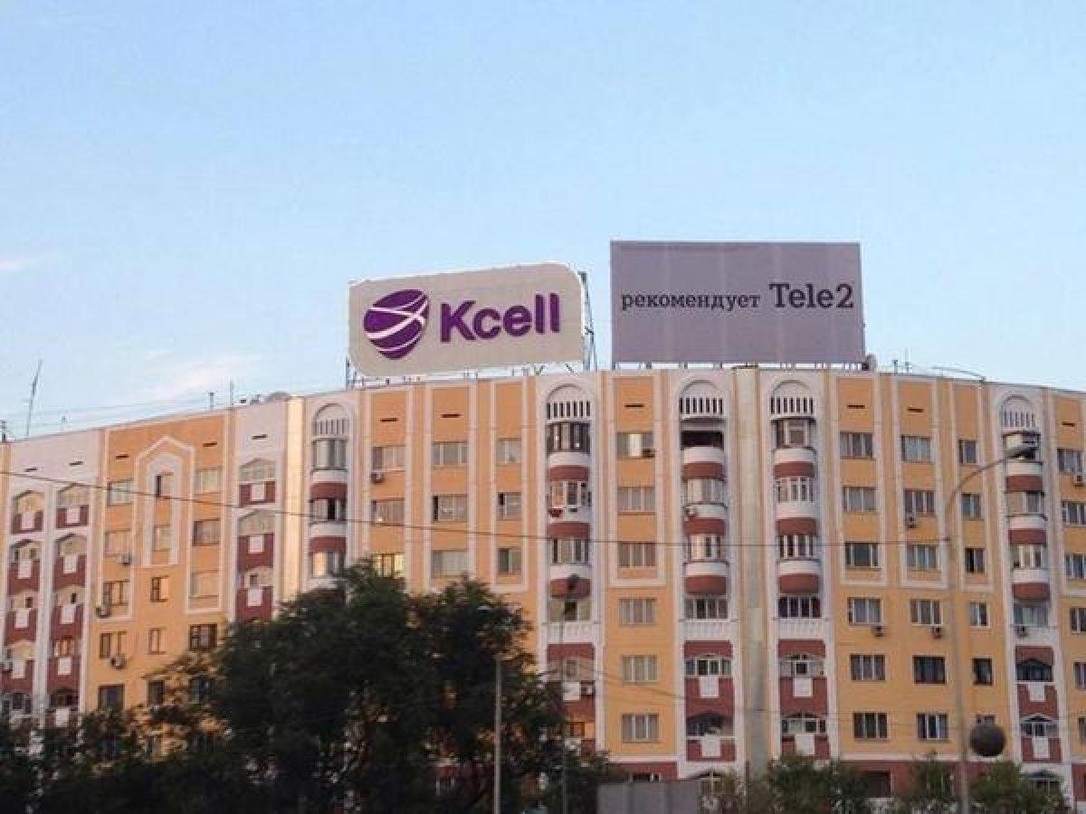 Tele2 поздравил конкурентов с Днем влюбленных.