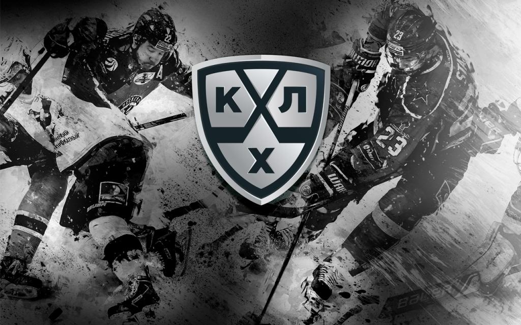 КХЛ презентовала новый фирменный стиль.
