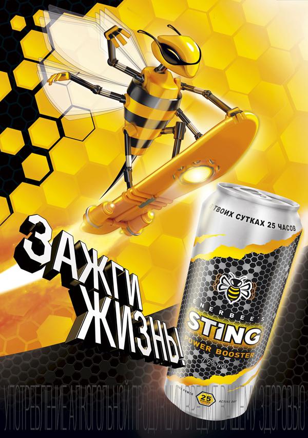 Новый бренд слабоалкогольного коктейля Enerbee's Sting.