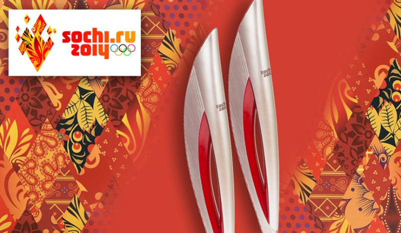 Олимпийский факел Сочи-2014.