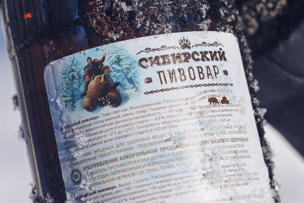 Дизайн этикетки для крафтового пива от Томского пивоваренного завода.